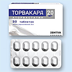 лекарство от холестерина атероклефит