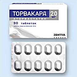 таблетки от холестерина липримар отзывы