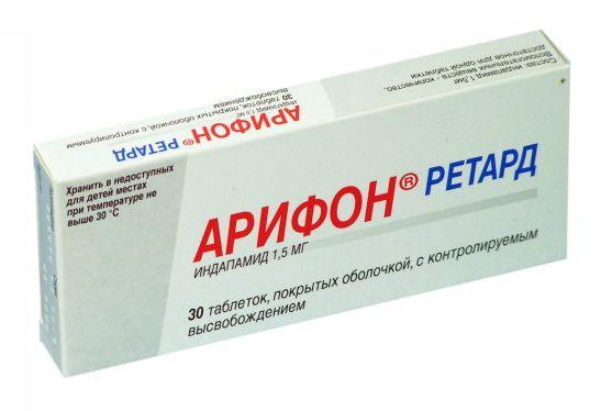 lekarstva-pri-prostude-pri-diabete