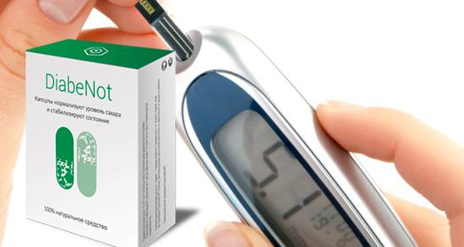капсулы от сахарного диабета diabenot