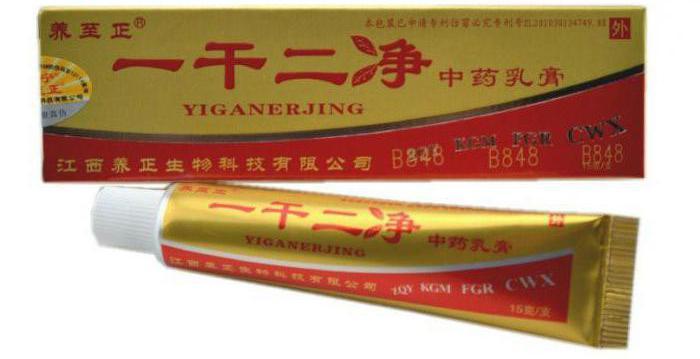 Купить китайский крем от псориаза yiganerjing иганержинг