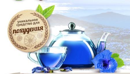 чай чан шу цена